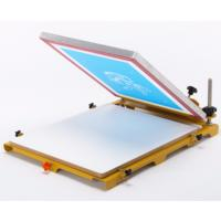 SCREEN PRINTING FLAT BED TABLE - A2